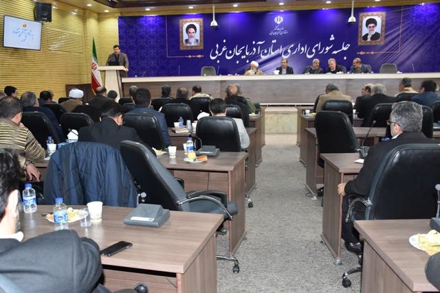 ارائه گزارش مدیر عامل در جلسه شورای اداری استان